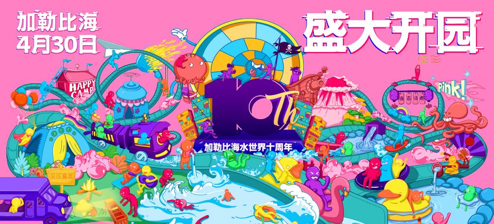 重庆海12