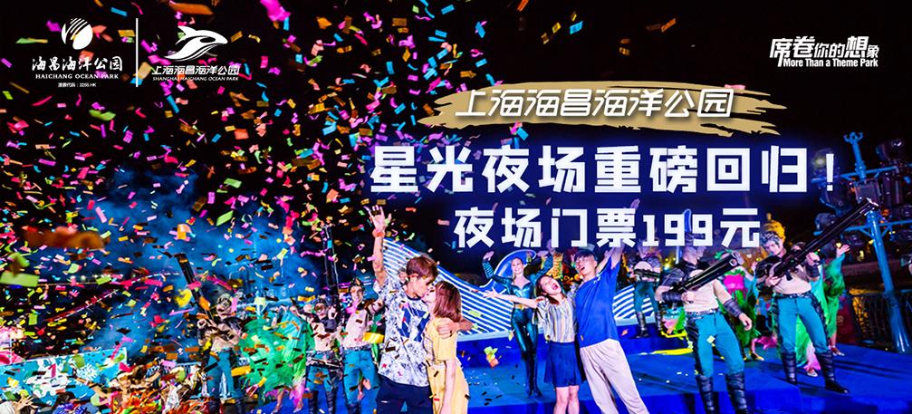 上海夜场pc